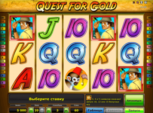 Quest For Gold на Maxbet
