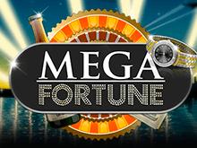 Автомат Мега Фортуна в онлайн-казино Maxbetslots